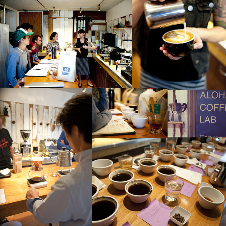 ALOHA COFFEE LAB EXPERIENCE